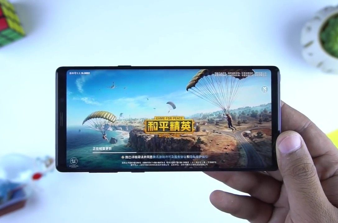 Game For Peace – Better Than PUBG Mobile
